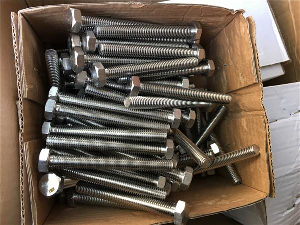 310s / 1.4845 հատուկ չժանգոտվող պողպատից ամրացնողներ hex bolt ընկույզի լվացող մեքենա m24 * 80 մմ